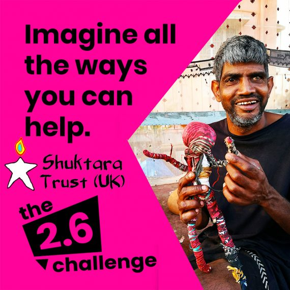 the 2.6 Challenge - Sunil for shuktara
