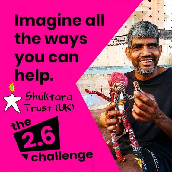 the 2.6 Challenge - Sunil for shuktara