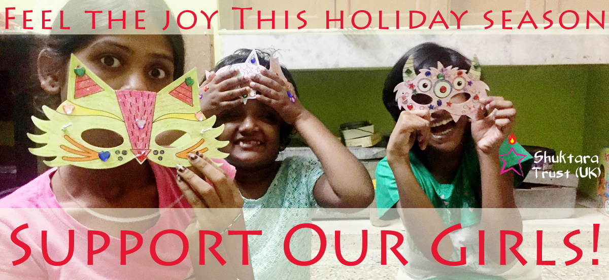 shuktara home for girls with disabilities