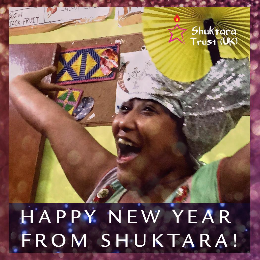 2018 - Happy New Year from shuktara
