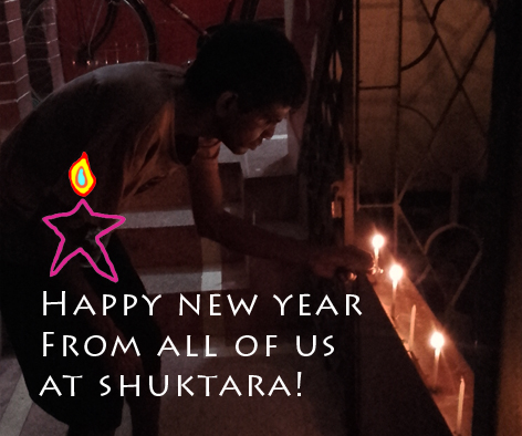 shuktara home for young people with disabilities - 2017 NEW YEAR