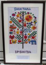 shuktara 2015 - Ipshita's amazing embroidery