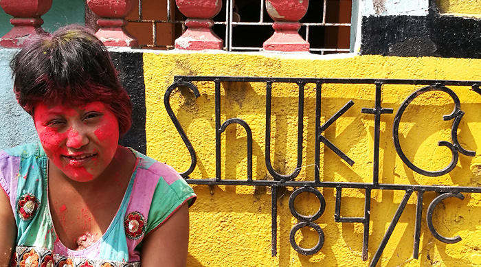 shuktara home for young people with disabilities - 2017 March - Holi - Muniya