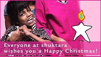 2017 shuktara wishes you a happy christmas